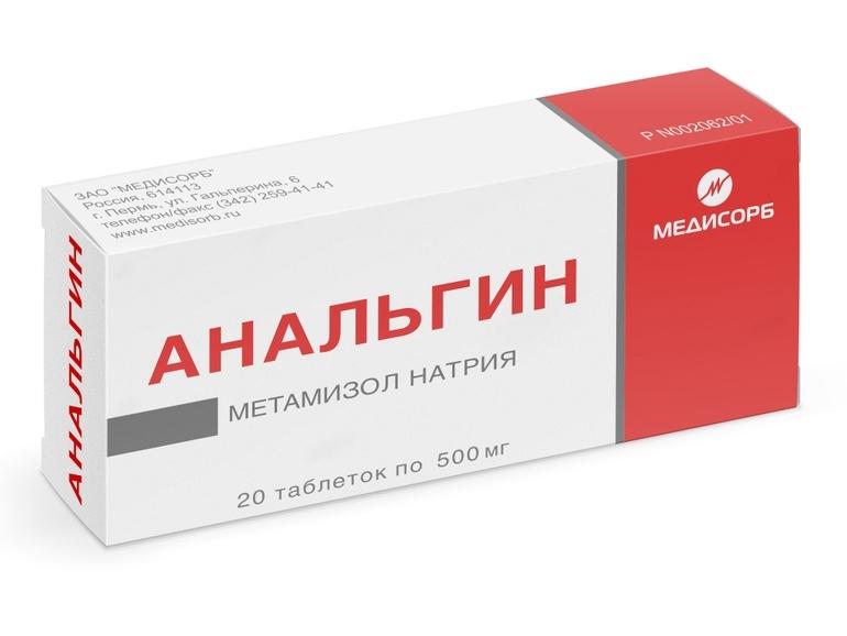 Анальгин для детей дозировка таблеток