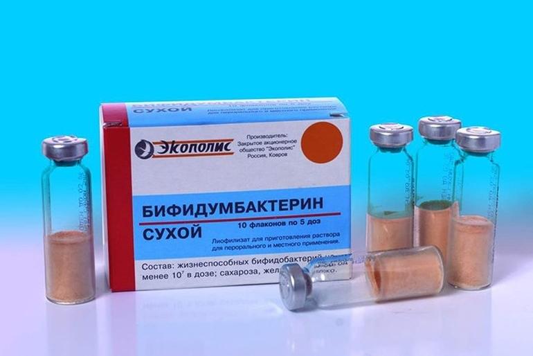 Бифидумбактерин для детей инструкция по применению