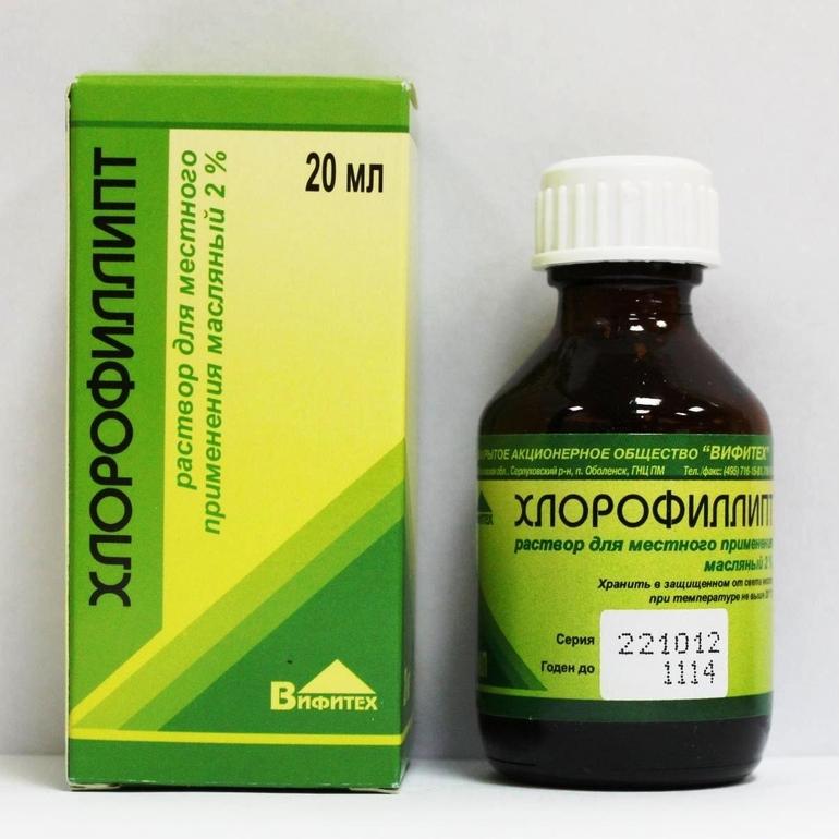 Хлорофиллипт масляный для детей